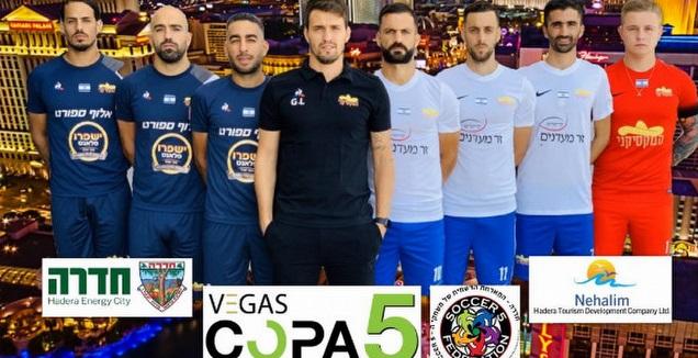 שחקני המקסיקני מוכנים לבית B (גיא לאוטמן, COPA5)