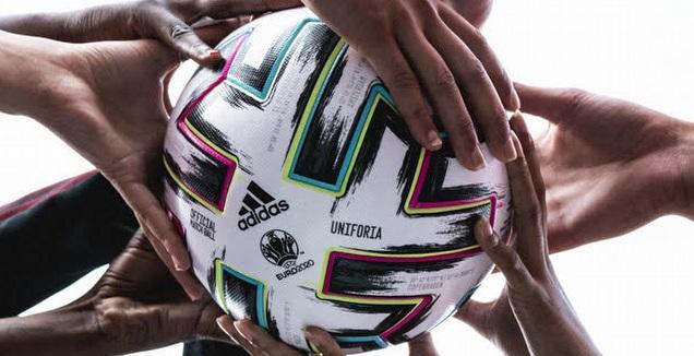 כדור היורו 2020 הרשמי של אדידס (יח&qout;צ)