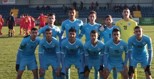 נבחרת ישראל עד גיל 17 (באדיבות ההתאחדות לכדורגל)