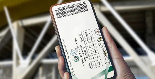 כרטיס נגד ספסרים (מערכת ONE)