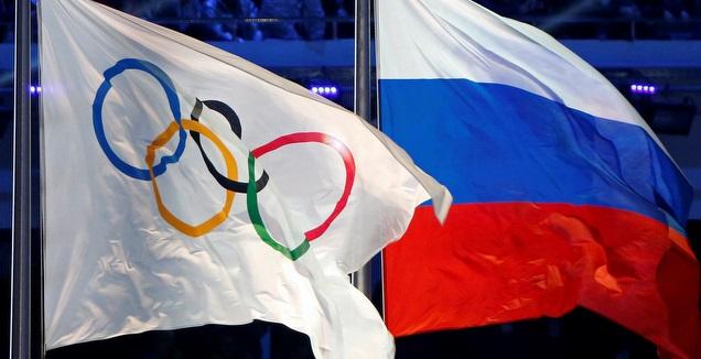 דגלי רוסיה והמשחקים האולימפיים (רויטרס)