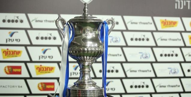 גביע המדינה(שחר גרוס)