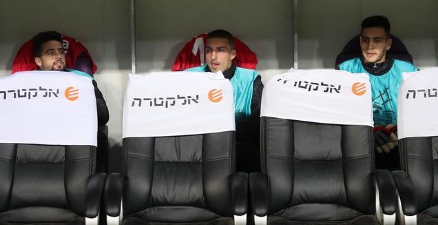 הספסל הריק של הפועל תל אביב (רדאד ג'בארה)