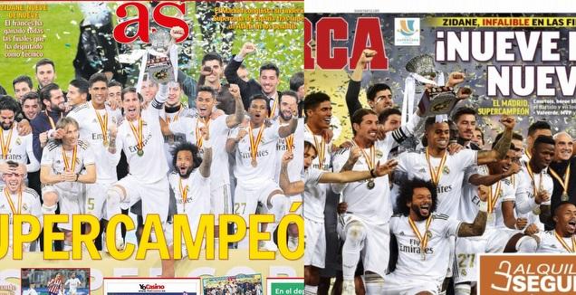עיתוני ספרד (צילום מסך)