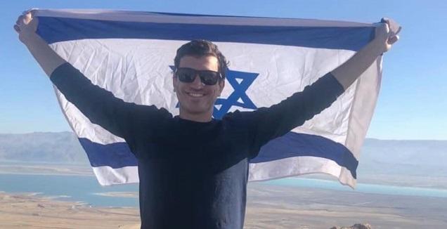 ג'ו קוזמינסקי (האתר הרשמי של מכבי חיפה)