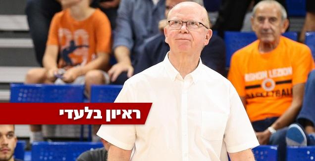 יצחק פרי. מאז 76' (איציק בלניצקי)