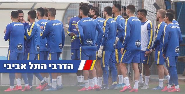 שחקני מכבי תל אביב באימון (רדאד ג'בארה)