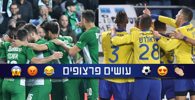 שחקני מכבי ת&qout;א ומכבי חיפה (רדאד ג'בארה וחגי מיכאלי)