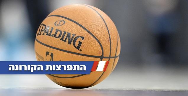 כדורסל (רויטרס)