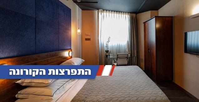 חדר במלון (portandblue.com)