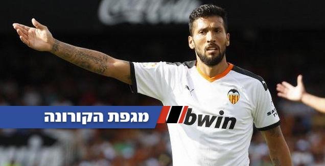 אסקייל גאראי (La Liga)