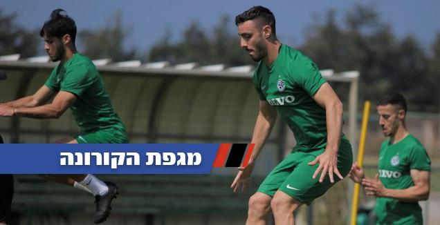 נטע לביא באימון (האתר הרשמי של מכבי חיפה)
