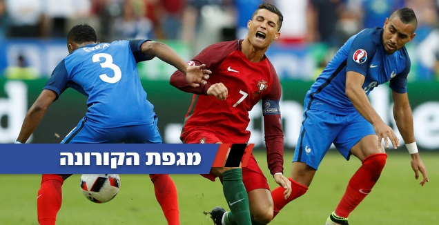 כריסטיאנו רונאלדו מול צרפת בגמר היורו (רויטרס)