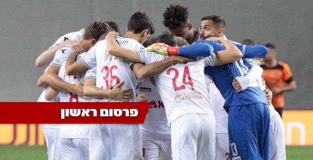 שחקני הפועל חיפה (דן יידוב)