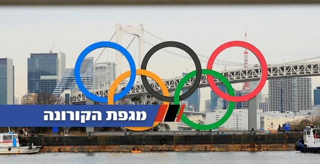 הסמל האולימפי בטוקיו (רויטרס)