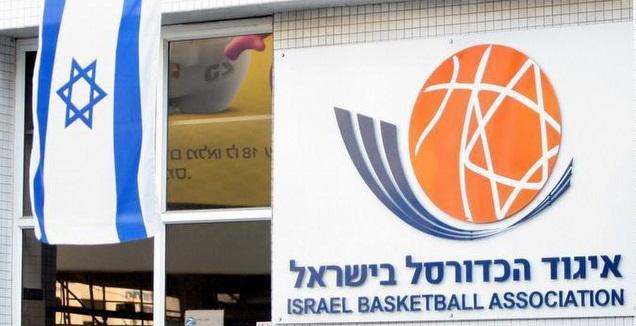 משרדי איגוד הכדורסל (מערכת ONE)