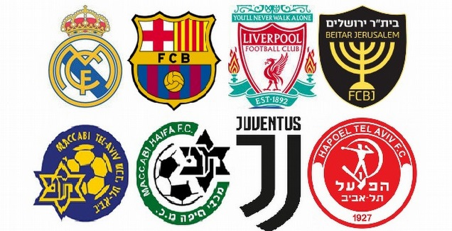 סמלי הקבוצות (מערכת ONE)