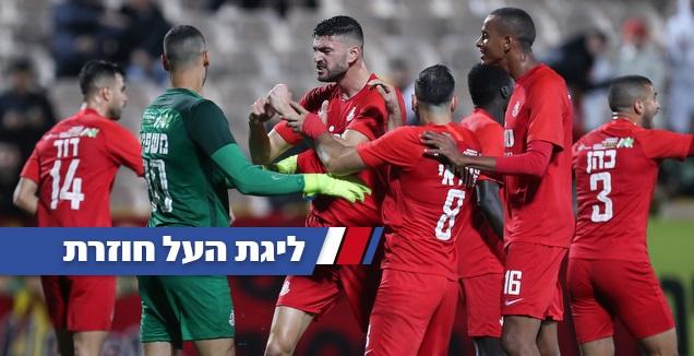 שחקני מ.ס אשדוד (רדאד ג'בארה)