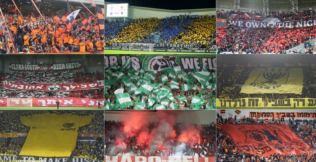 אוהדי הכדורגל בארץ (מערכת ONE)