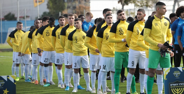 שחקני קבוצת הנוער של בית&qout;ר ירושלים (דן יידוב)