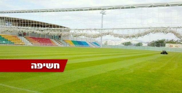 אצטדיון (מערכת ONE)