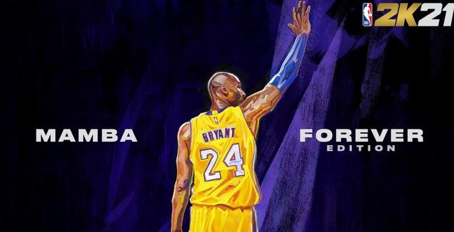 קובי בראיינט על עטיפת NBA 2K (מערכת ONE)