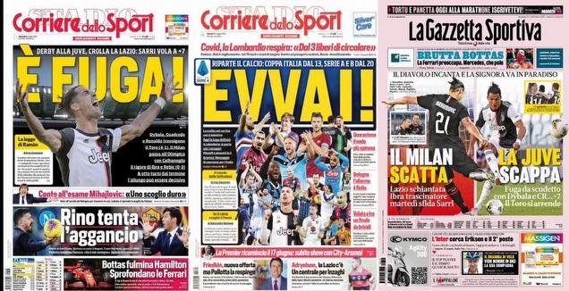 עיתוני איטליה (מערכת ONE)