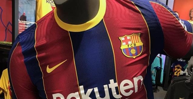 החולצה הרשמית של ברצלונה לעונה הבאה (פרטי)