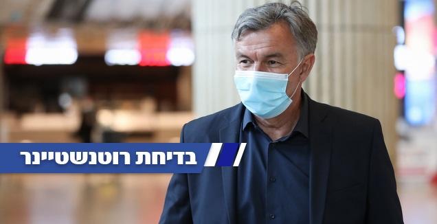 וילי רוטנשטיינר (רדאד ג'בארה)