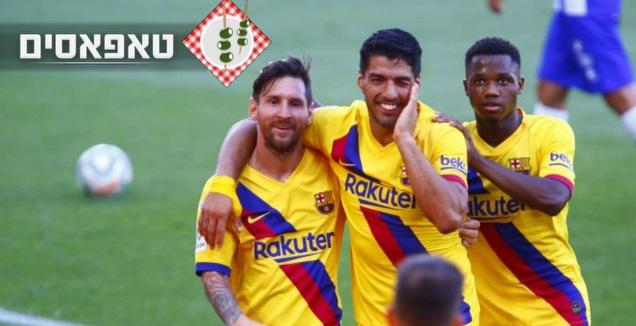 פאטי, סוארס ומסי (La Liga)