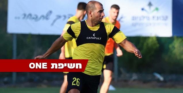 טל בן חיים (בית&qout;ר ירושלים)