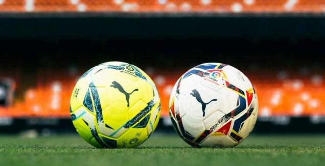 הכדורים החדשים של הליגה הספרדית (La Liga)