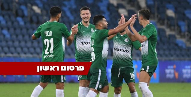 שחקני מכבי חיפה (עמרי שטיין)