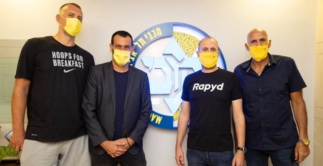 """חתימת ההסכם בין מכבי ת""""א ל-Rapyd (האתר הרשמי של מכבי ת""""א)"""