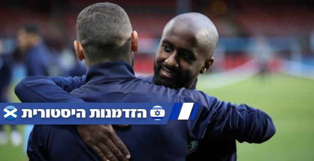 אלי דסה (ההתאחדות לכדורגל בישראל)