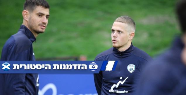 ניר ביטון וג'ואל אבו חנא (ההתאחדות לכדורגל בישראל)