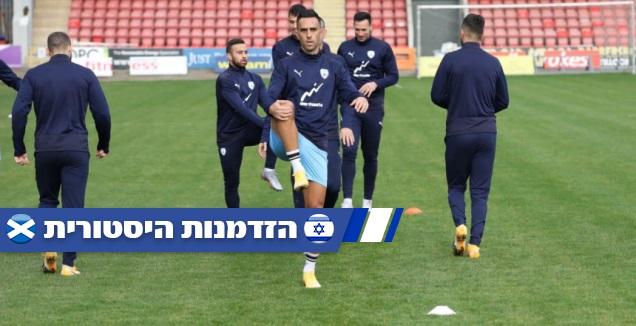 שחקני נבחרת ישראל (ההתאחדות לכדורגל)