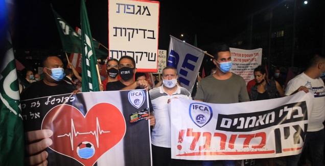הפגנה למען הספורט (מיכה בננו)