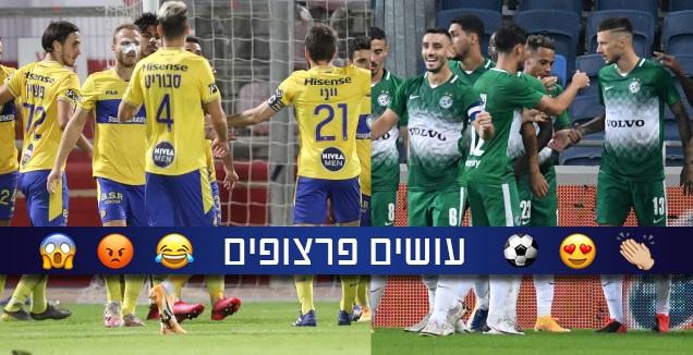 שחקני מכבי חיפה ומכבי תל אביב (עמרי שטיין ורדאד ג'בארה)