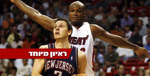 בוסטיאן נאכבר ב-NBA (רויטרס)