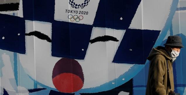 פוסטר של טוקיו 2020 (רויטרס)