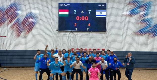 נבחרת ישראל באולמות (ההתאחדות לכדורגל)