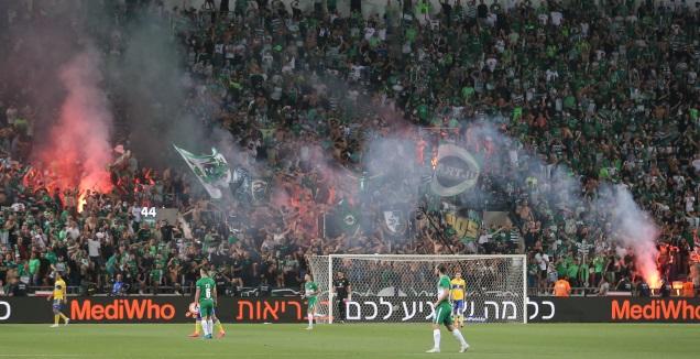 אוהדי מכבי חיפה במשחק העונה (רדאד ג'בארה)
