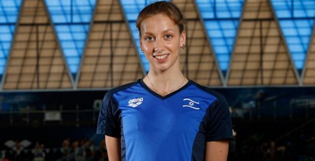 פולינה פריקזצ'יקובה (גיא יחיאלי, באדיבות איגוד השחייה)