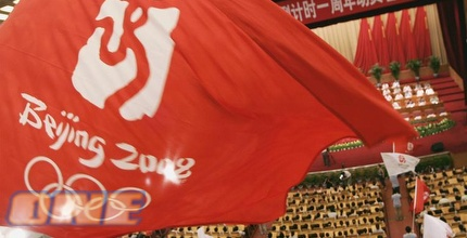 הכל מוכן לאולימפיאדה נוספת בבייג'ין (רויטרס)
