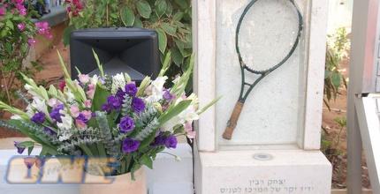 האנדרטה החדשה לזכר רבין במרכז הטניס (איתי בן אליעזר)