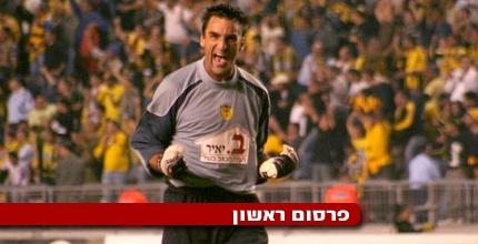 טברטקו קאלה. יהיה אזרח ישראלי? (גיא בן-זיו)