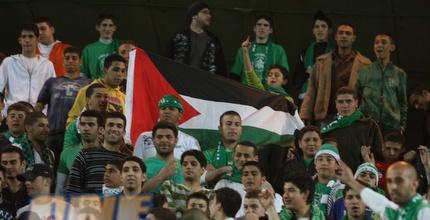 דגל פלסטין מונף בעילוט (עמית מצפה)