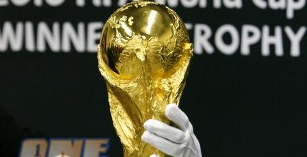 גביע העולם. היכן הוא יוענק? (רויטרס)