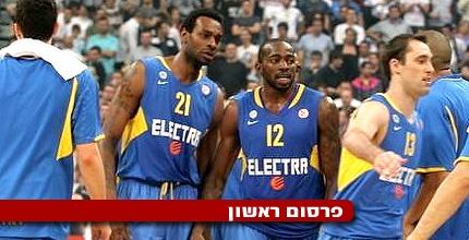 ����� ����� ����� ����. ���� �-NBA? (���� ������)